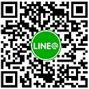 掃描QRcode便可加入我的Line@生活家